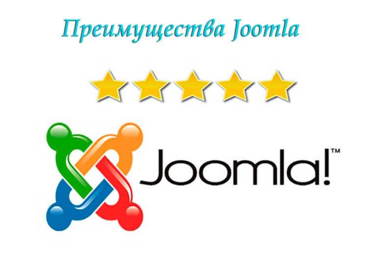 Разработка сайта на  Joomla