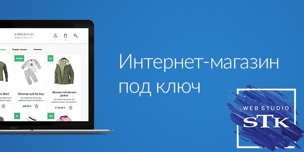Создание и размещение сайтов в интернет ссылки на сайт бетсити