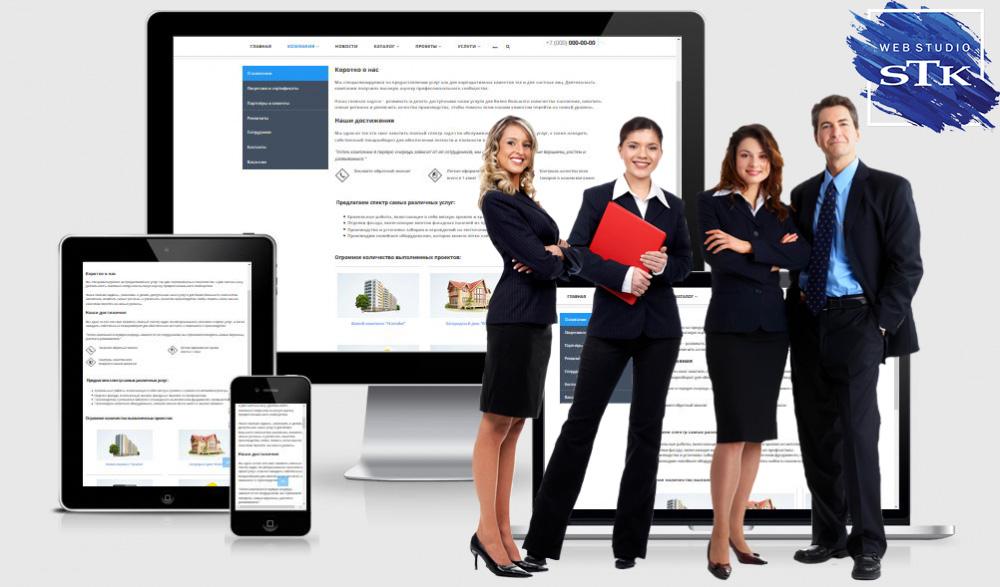 Создание корпоративного сайта бесплатно сайт страховой компании erv